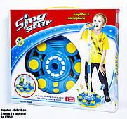 Детский караоке микрофон со светомузыкой и стойкой до 100см SING STAR HT158B голубой