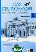 Null Das Neue Deutschmobil 2. Arbeitsbuch
