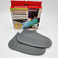 Чехлы бахилы для обуви дождевики силиконовые многоразовые от дождя слякоти UKC S (30-34) серый, фото 1