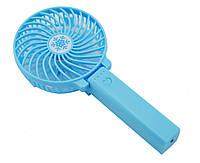 Вентилятор ручной аккумуляторный мини с ручкой USB диаметр 10см Handy Mini Fan голубой