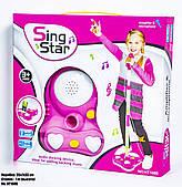 Детский микрофон караоке со светомузыкой и стойкой до 100 см SING STAR HT168B розовый