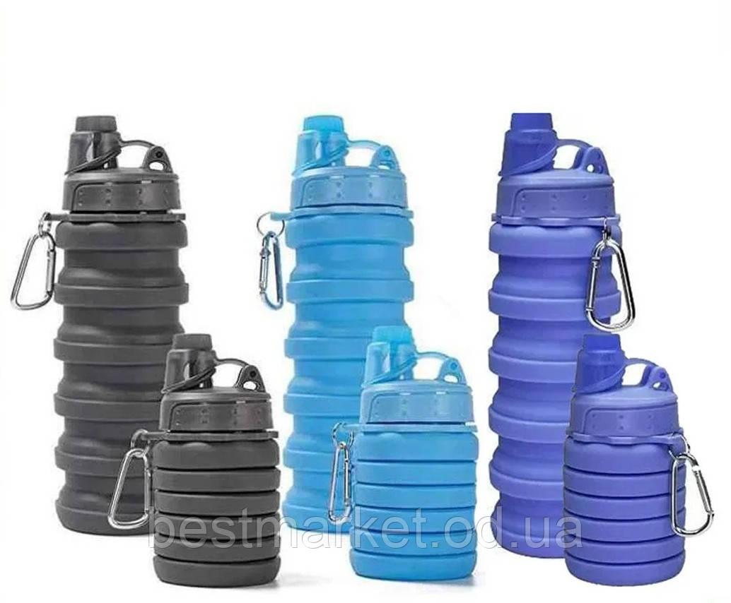 Силіконова Складна Пляшка 500 мл Кольори в Асортименті