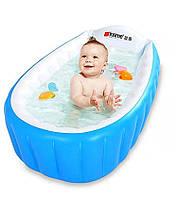 Ванночка Детская Надувная Intime Baby Bath Tub Синяя