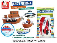 Кораблик мех.завод,пвх,пакет,12.5x7x19.5cm