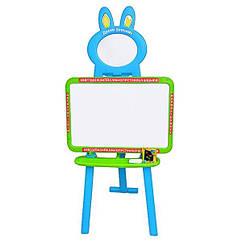 Детский мольберт Limo Toy 0703 UK-ENG с российским, украинским и английским алфавитом Зелено-голубой