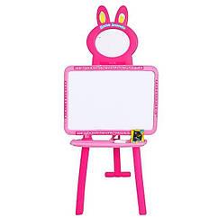 Детский мольберт Limo Toy 0703 UK-ENG с российским, украинским и английским алфавитом Розовый