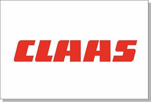 Запчасти к пресс-подборщикам Claas