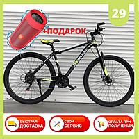 Спортивный горный ВЕЛОСИПЕД колеса 29 дюймов TopRider 611 29 Салатовый Крутой спортивный горный велик