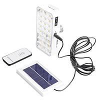 Аварийная лампочка (со встроенным аккумулятором ДУ и солнечной батареей) Yajia YJ-9817