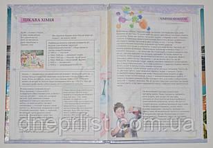 """Щоденник """"Класний"""", B5 / тв. обл. глянец /, фото 3"""