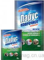 Средство для чистки ковров lПарус Коврочист 25 г (4820017660556)
