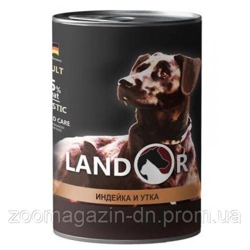 LANDOR ADULT ALL BREED TURKEY & DUCK для собак всех пород с индейкой и уткой, 0,4 кг