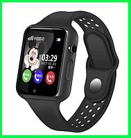 Наручные часы детские Smart Watch G98 Цвет черный
