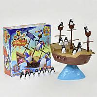 Настольная игра Fun Game Пінгвінопад 7228 2-7228-64677, КОД: 120480
