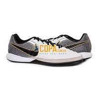 Кожаные футзалки (бампы) Nike Tiempo Lunar Legend Pro - AH7246-100, фото 1
