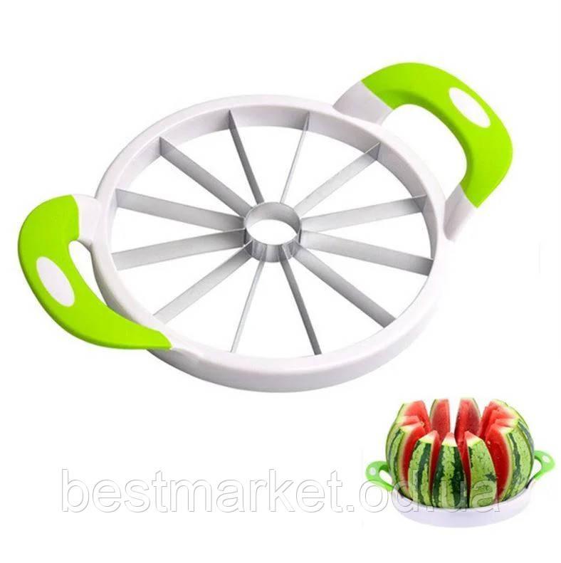 Нож для Нарезки Дынь и Арбузов Watermelon Cutter