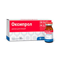 Оксипрол раствор 10 мл Бровафарма