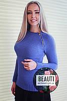 Женский вязаный свитер, фиалка