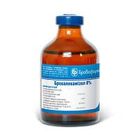 Левамизол 8% 50 мл Бровафарма