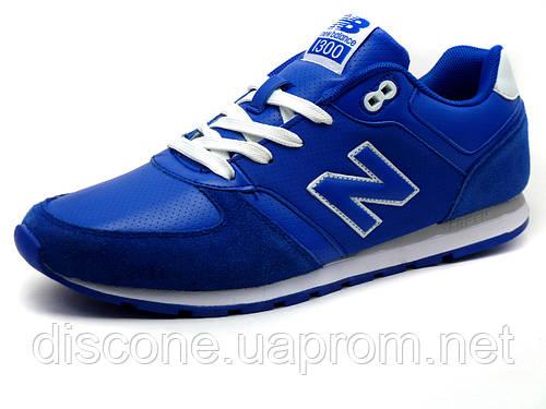 Кроссовки New Balance 1300, мужские синие/ замшевые вставки/ белая подошва