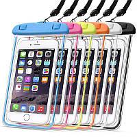 Водонепроницаемый чехол для телефона и документов Waterproof case, цвета в ассортименте SKL11-259259