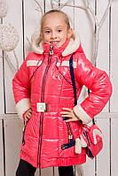 Зимнее пальто Моника для девочки + сумка , оптом и в розницу
