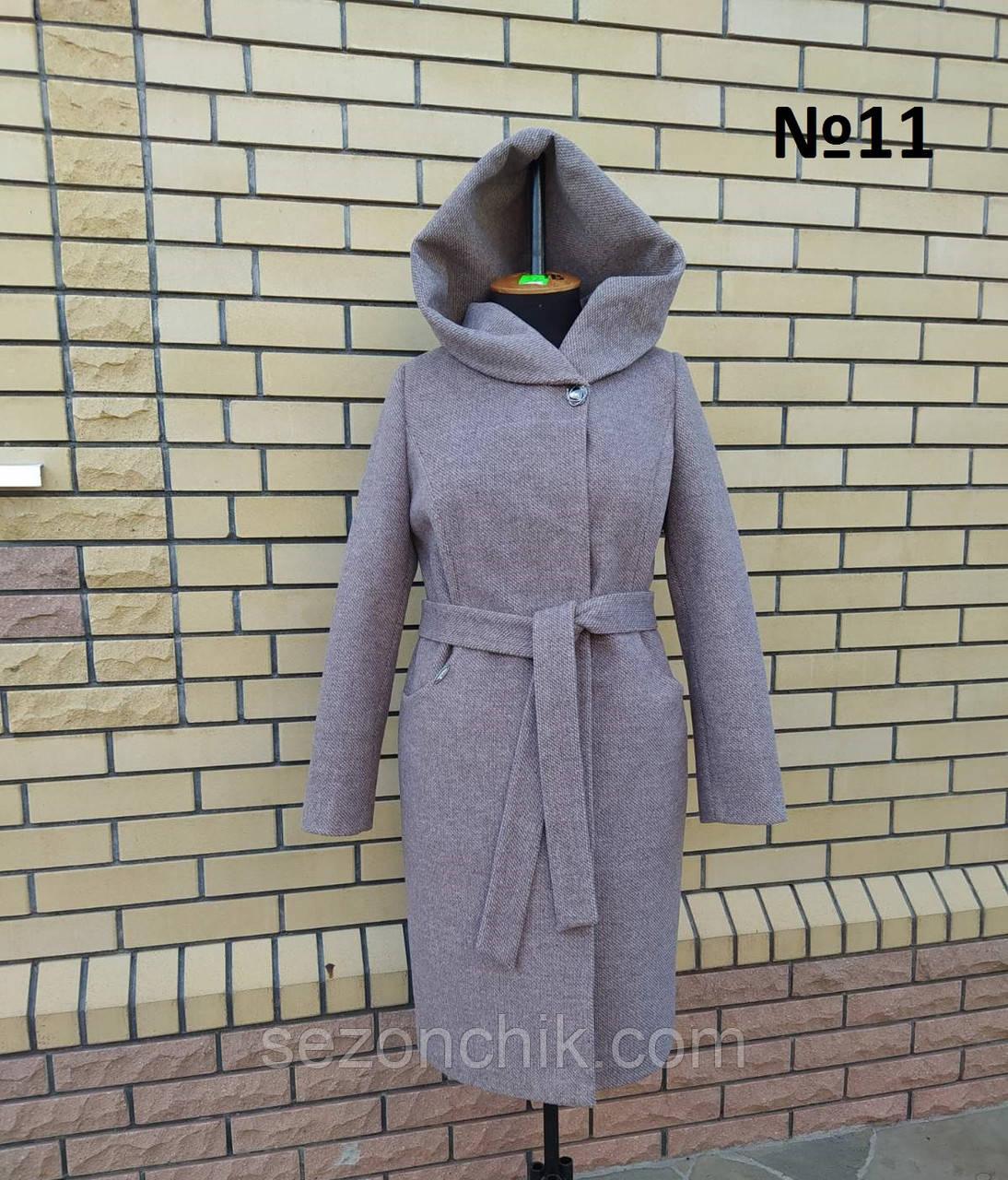 Демисезонные женские куртки и пальто