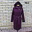 Демисезонные женские куртки и пальто, фото 7