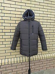 Зимние мужские куртки на меху размеры 50-62