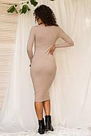 Соблазнительное облегающее платье M.B.21 - кофейный цвет, S/M (есть размеры), фото 1