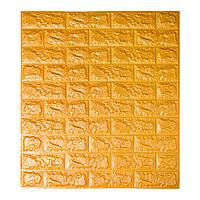 Декоративная 3D панель самоклейка под кирпич Золотой (в упаковке 10 шт)
