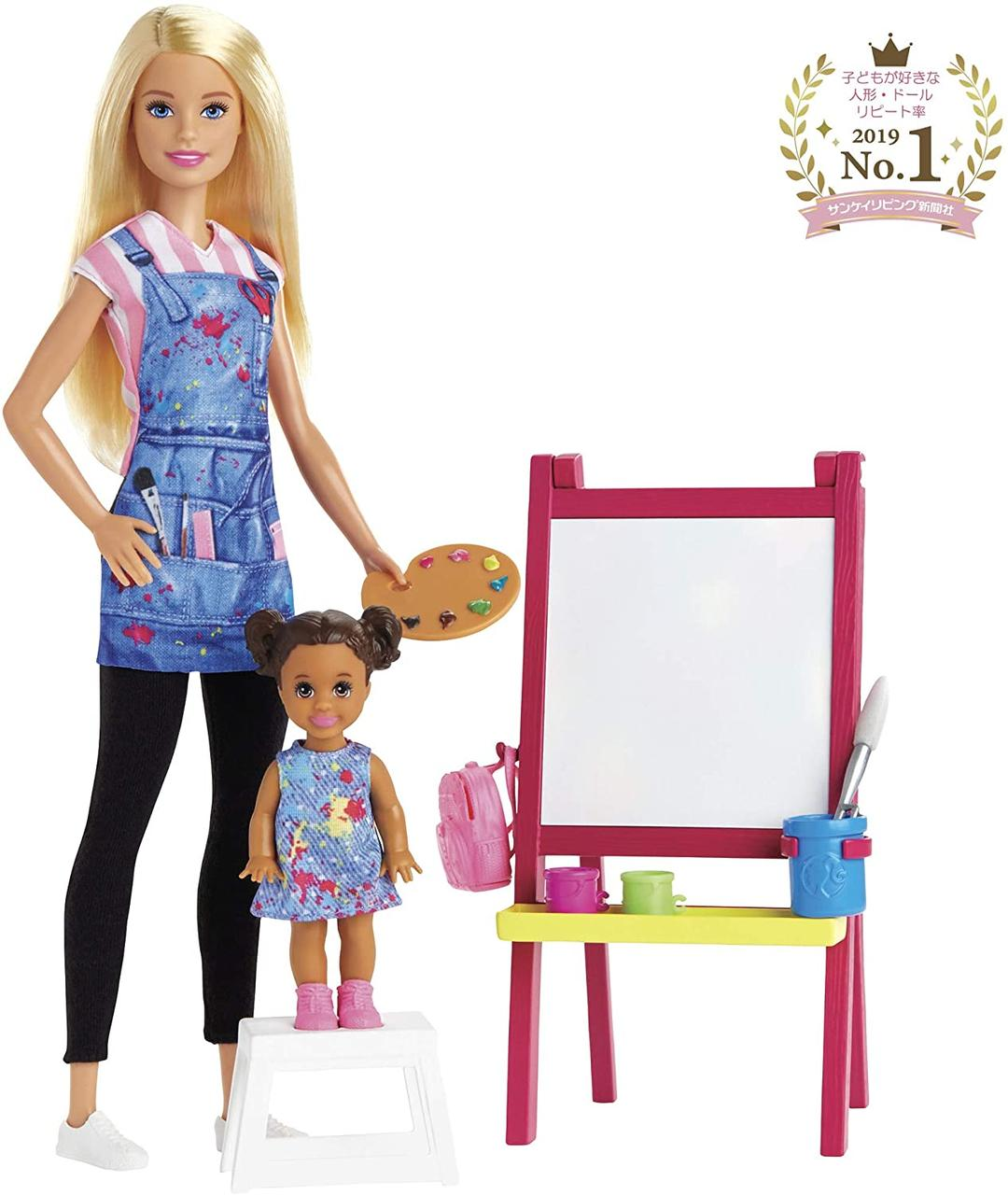 Набор Барби Учитель искусства Barbie Art Teacher