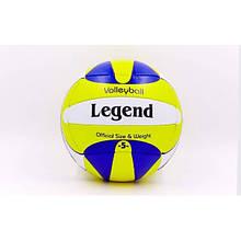 Мяч волейбольный LEGEND VM-10 (PU, №5, 3 слоя)