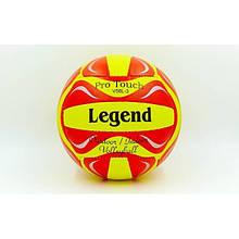 Мяч волейбольный PU LEGEND VM-13 (PU, №5, 3 слоя)