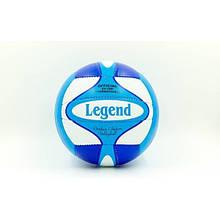 Мяч волейбольный LEGEND VM-17 (PU, №5, 3 слоя)
