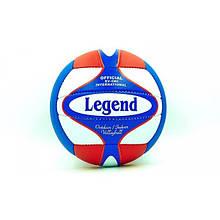 Мяч волейбольный LEGEND VM-18 (PU, №5, 3 слоя)
