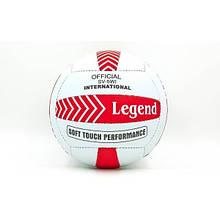 Мяч волейбольный LEGEND VM-20 (PU, №5, 3 слоя)