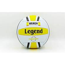 Мяч волейбольный LEGEND VM-21 (PU, №5, 3 слоя)