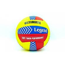 Мяч волейбольный LEGEND VM-22 (PU, №5, 3 слоя)