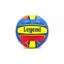 Мяч волейбольный PU LEGEND VM-23 (PU, №5, 3 слоя)