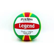 Мяч волейбольный LEGEND VM-26 (PU, №5, 3 слоя)