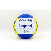 Мяч волейбольный LEGEND VM-27 (PU, №5, 3 слоя)