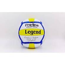 Мяч волейбольный LEGEND VM-28 (PU, №5, 3 слоя)