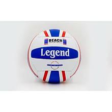 Мяч волейбольный PU LEGEND VM-29 (PU, №5, 3 слоя)