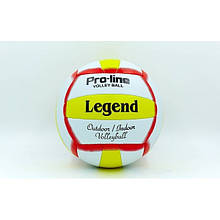 Мяч волейбольный LEGEND VM-30 (PU, №5, 3 слоя)