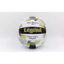 Мяч волейбольный PU LEGEND VM-34 (PU, №5, 3 слоя)