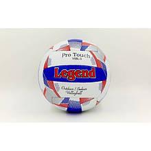 Мяч волейбольный LEGEND VM-36 (PU, №5, 3 слоя)