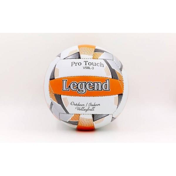 Мяч волейбольный LEGEND VM-37 (PU, №5, 3 слоя)