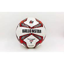 Мяч футбольный №4 PU ламин. BALLONSTAR (сшит вручную)