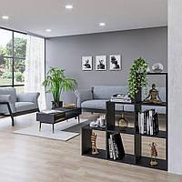 Разделитель комнаты, стеллаж для книг, игрушек и цветов, полка для книг, стеллаж для зонирования комнаты P0002